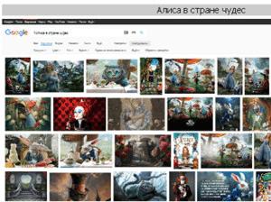 Парсер Google-картинок