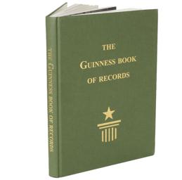 Как выглядит Книга рекордов Гиннеса
